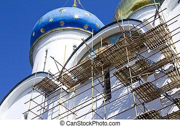 instauration Architectural Ensemble of the Trinity Sergius Lavra in Sergiev Posad