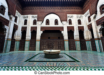 Interior Courtyard Madrasah School