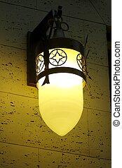 INTERIOR LIGHTING FIXTURE - A unique interior lighting...