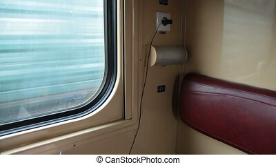 Interior of coupe in ukrainian passenger train car