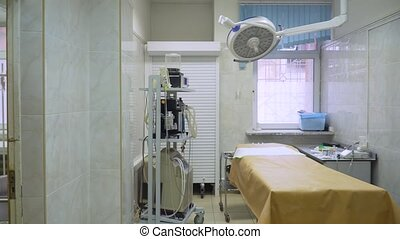 Interior of operating room. - Operating room at hospital...
