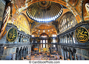 Interior view of Hagia Sophia - The Hagia Sophia also called...