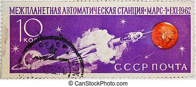 "interplanetary, automatisch, station, ""mars-1"""