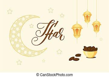invitación, iftar, tarjeta