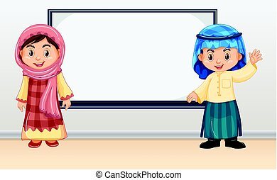 Irag kids standing in front of whiteboard illustration