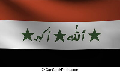 iraq flag waving gently in wind