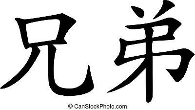 irmão, chinês, sinal