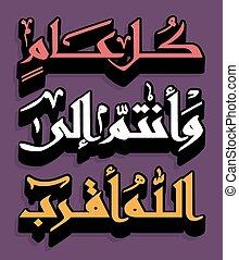islámico, árabe, caligrafía