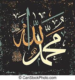 islámico, caligrafía, alá, muhammad.