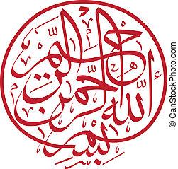 islámico, caligrafía, basmalah