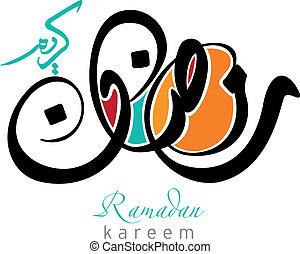 islámico, caligrafía, ramadan