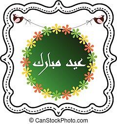 islámico, ilustración, arte