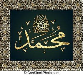 islámico, muhammad., calli