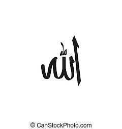 islam., ベクトル, format., 名前, 宗教, allah., 印。, カリグラフィー