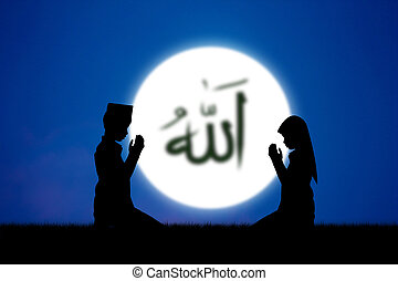 people praying to allah god of Islam on blue sky. The words spell is Allah means the God of Islam.