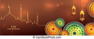 islamic arabic style eid mubarak festival banner
