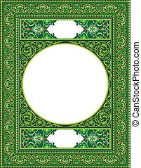 Islamic Art Border in Green color for inside prayer book cover