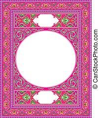 Islamic Art Border in Pink color for inside prayer book cover