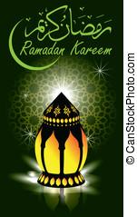 islamic art. ramadan kareem.
