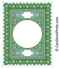 Islamic Border Frame in Green