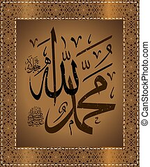 calligraphy Allah and Muhammad. - Islamic calligraphy Allah...