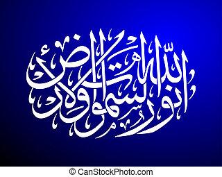 Islamic calligraphy background illustration