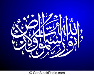 Islamic calligraphy background illustration