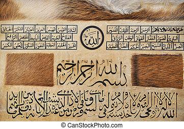 Islamic calligraphy - Holy Koran written on gazelle leather...