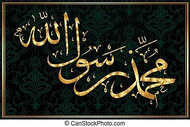"Islamic calligraphy ""Muhammad Rasulullah"" means Muhammad is..."