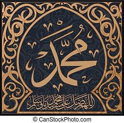 Islamic calligraphy Muhammad, sallallaahu 'alaihi WA sallam,...