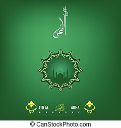 Islamic calligraphy of text Eid Adha on colourful floral design