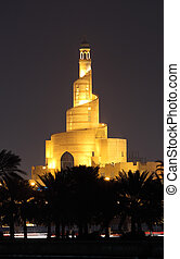 Islamic Cultural Center Fanar in Doha, Qatar