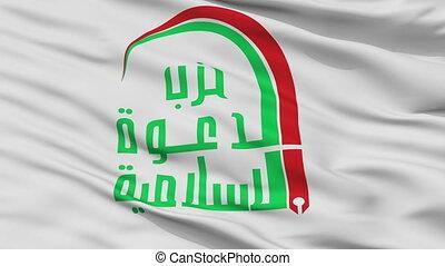 Islamic Dawa Party Flag Closeup Seamless Loop - Islamic Dawa...