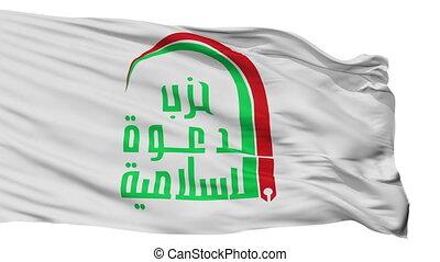 Islamic Dawa Party Flag Isolated Seamless Loop - Islamic...