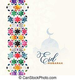islamic decorative eid mubarak background