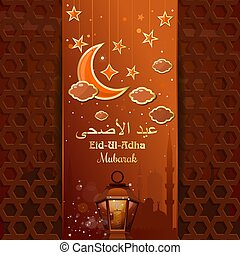 Islamic design. Eid-Ul-Adha Mubarak - Eid-Ul-Adha Mubarak....