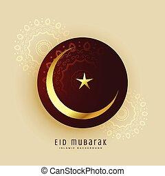 islamic eid mubarak moon and star design