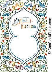 Islamic floral art - Ramadan concept design with Ramadan...