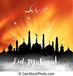 Islamic greeting Eid Mubarak card for Muslim Holidays....