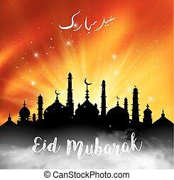 Islamic greeting Eid Mubarak card for Muslim Holidays....