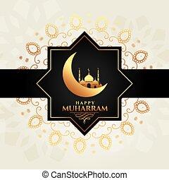 islamic happy muharram decorative card design