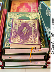 Islamic Holy Book Quran