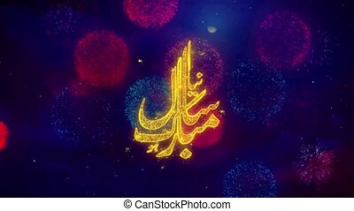 Islamic New Year wish Text on Colorful Ftirework Explosion ...