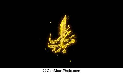 Islamic New Year wish Text Sparks Particles on Black ...