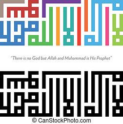 "Islamic Phrase in Kufic Style - Islamic phrase ""shahadah"" in..."