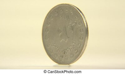 Islamic Republic of Iran Coin - This is the one cent Iranian...