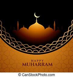 islamic style happy muharram festival card design