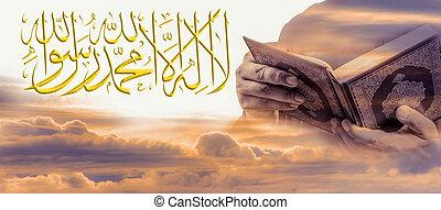 """Islamic term """"lailahaillallah """", Also called shahada, on..."""