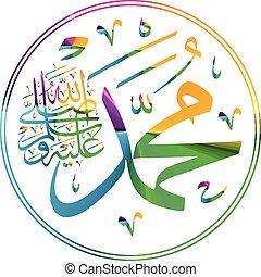 islamique, mohammad, calligraphie
