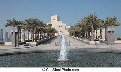 islamique, musée, doha, art